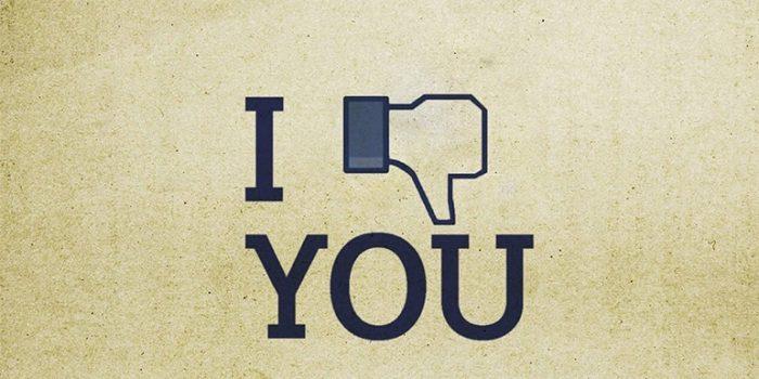 فیس بوک غیرقابل اعتماد ترین کمپانی تکنولوژی جهان