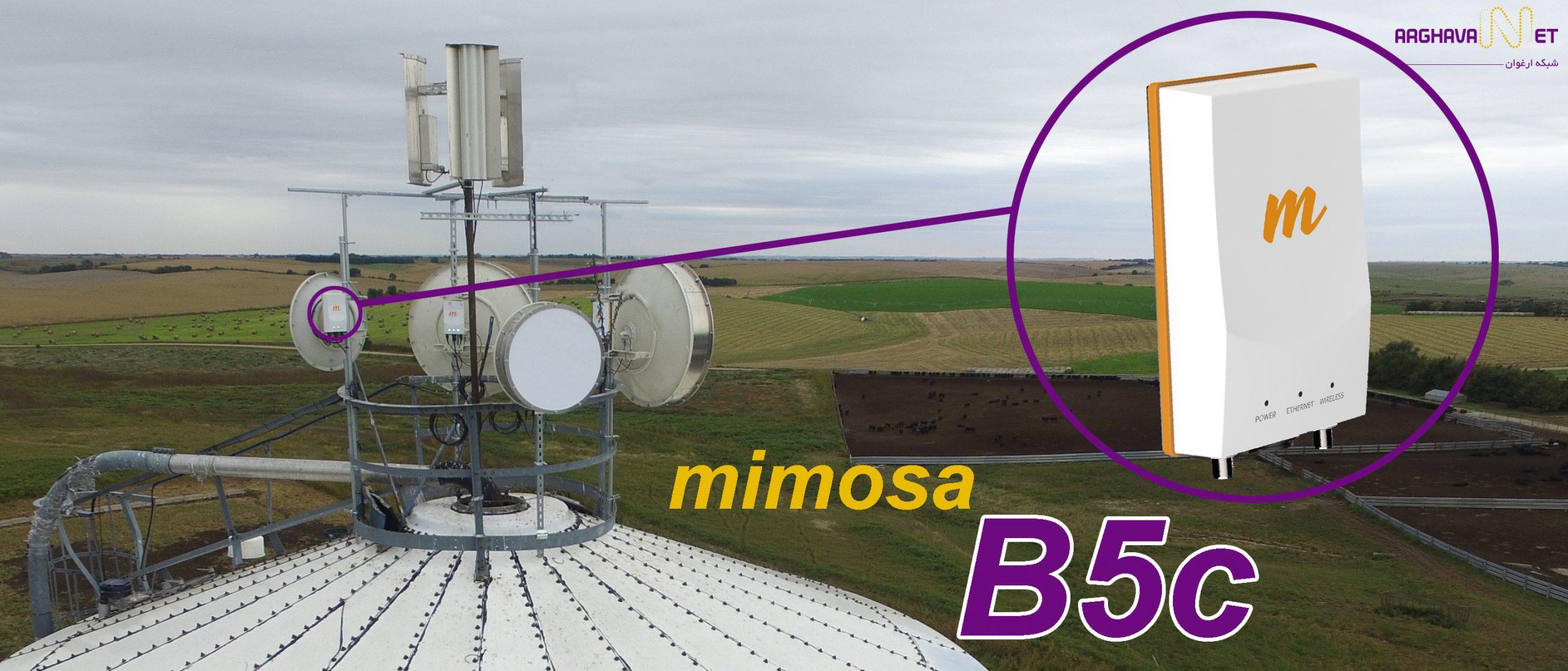 رادیو وایرلس میموسا b5c نصب شده