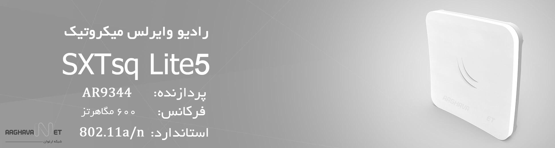 مشخصات رادیو وایرلس SXTsq Lite5 میکروتیک
