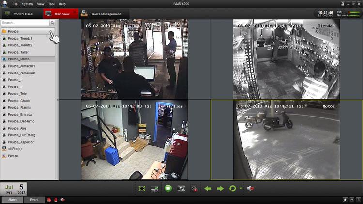 دسترسی از راه دور به دوربین های مداربسته تحت شبکه