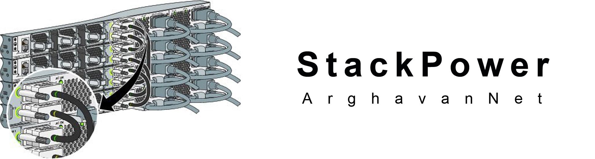 تکنولوژی StackPower سوئیچ سیسکو