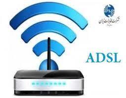 تنظیمات اینترنت مخابرات